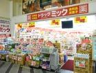 ドラッグミック 阪神尼崎薬店