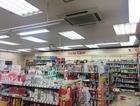 ドラッグミック 尼崎三和薬店