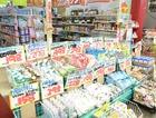 ドラッグミック 鶴見橋薬店