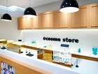 @cosmestore 名古屋 タカシマヤ ゲートタワーモール店