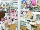 ヤックスドラッグ 銚子芦崎店