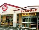 ヤックスドラッグ 銚子南小川町店