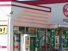 ヤックスドラッグ 成田店