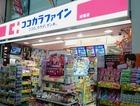 ココカラファイン戎橋店