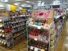 アインズ&トルペ 横浜ポルタ店