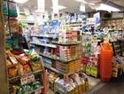 スギヤマ薬品 栄店