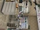 大賀薬局 別府店