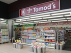 トモズエミオ東久留米店