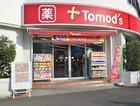 トモズ鶴川店