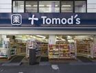 トモズ大倉山店