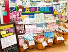 丘の上薬局聖蹟桜ヶ丘OPA店