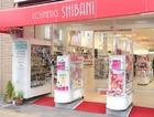 シバニ化粧品店 本店