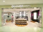 @cosme STORE NEWoMan横浜店