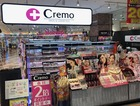 Cremo OSC湘南シティ店