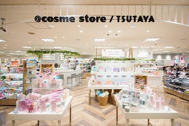 @cosmestore TSUTAYA 熊本三年坂店