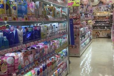 クスリのナカヤマ薬局新丸子駅前店