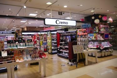 Cremo 横浜ワールドポーターズ店