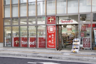 トモズEQUIA朝霞店