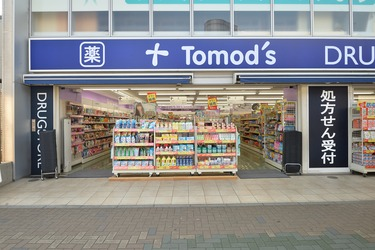 トモズ狛江店