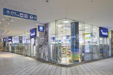 トモズ横浜ベイクォーター店