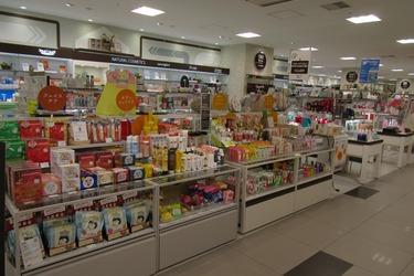 東急ハンズ 長崎店