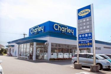 チャーリー 藍住店