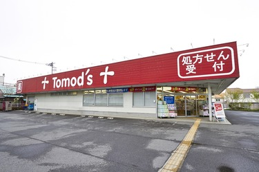 トモズ花小金井店