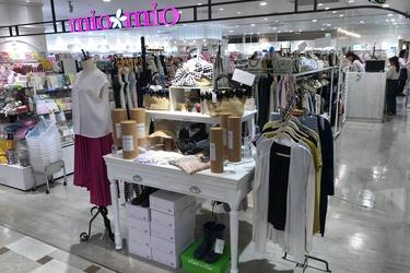 mio mio アルカキット錦糸町店