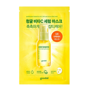 GREEN TANGERINE VITA C DARK SPOT SERUM MASK / goodal(海外)の画像