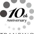 おかげさまで10周年!トランシーノブランドの軌跡に迫る
