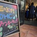 [「Enjoy!DHC」ファンミーティング レポート]DHC愛を語り尽くしたファンのみなさんとの出会いに感謝♪