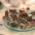 ツムラ茨城工場・ツムラ漢方記念館・薬草見本園のプレスツアーに参加してきました!