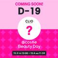 【D-19】24時間限定!【@cosme Beauty Day】にスペシャルアイテムが登場☆