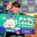 【藤森慎吾さん登場!】新サプリ発表会をレポート