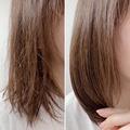 うねうねヘアやパサつく髪は、オイルケアで一挙解決♪