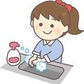 【食器洗い〜手洗いまで!】手肌に優しい食器用洗剤