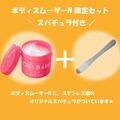 【@cosme Beauty Day】ハウス オブ ローゼはこのアイテム!