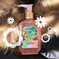 冬の乾燥を撃退!毛先までしっとりサラサラのプレミアムベースケアオイルを使いこなそう♪