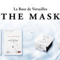 新発売の「ベルサイユのばら ザ・マスク」の情報をお届け!