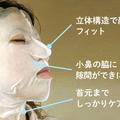 muqna(ムクナ)フェイスマスクでしっとり保湿ケア♪