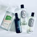 【YUKIRINのマストバイ】部屋ごといい香りにしたいなら、ファブリックやテキスタイルの香りから取り組んで