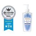 【@cosme 上半期新作ベスコス2021 クレンジング部門 第2位受賞!】ミセラークレンジングウォーターブライトアップ