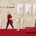 「オルビスユー」がアーティスト長場雄氏と初コラボレーション!数量限定のミスト状化粧水とスキンケアコフレに大注目…!