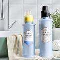 香りを楽しみながら洗濯ダメージを防いでやさしく洗う LAVONS ブルーミングブルーの香り