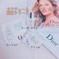Dior、20年の幹細胞研究に魅了される