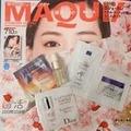 【雑誌付録】MAQUIA 2020年2月号!ロジェガレスカーフにロクシタン・ナチュリエ・DIOR