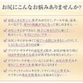 お尻ニキビ・黒ずみケアジェル・薬用・ピーチローズ?(?v?。)…