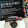 黒汁が到来である!KUROJIRU