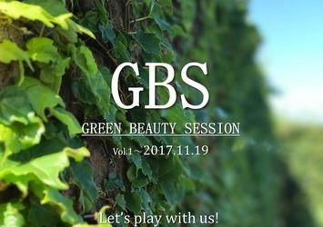 名古屋発ナチュラルビューティープロジェクト『GREEN BEAUTY SESSION』始動!