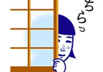 撫子ちゃんのスタンプ!?